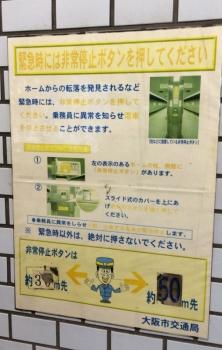 神戸街めぐり-1