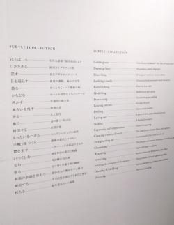 竹尾ペーパーショウ64