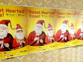 阪急三番街のクリスマス6