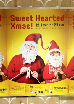 阪急三番街のクリスマス5