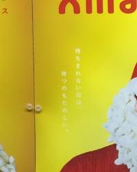 阪急三番街のクリスマス9