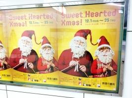 阪急三番街のクリスマス2