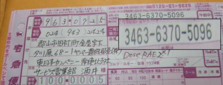 20110530001.jpg