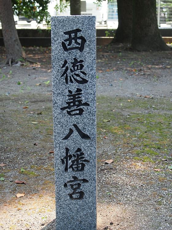 神社巡り14