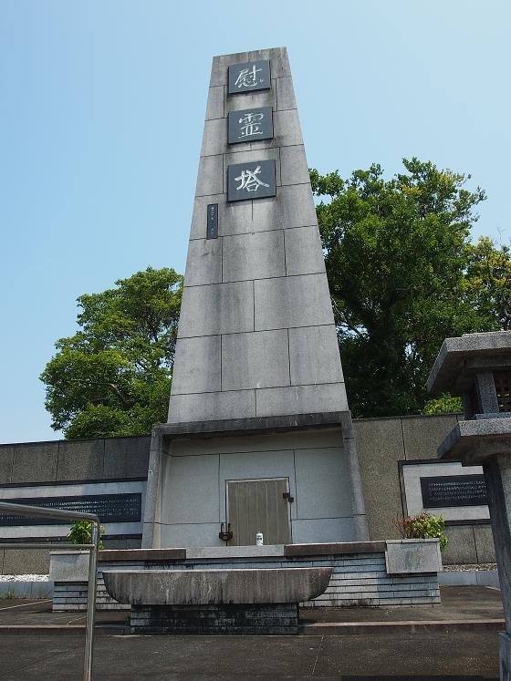 神社巡り22 慰霊塔1