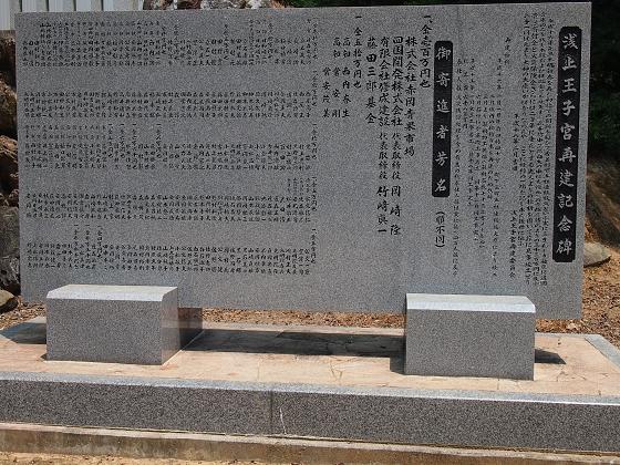 神社巡り34-10
