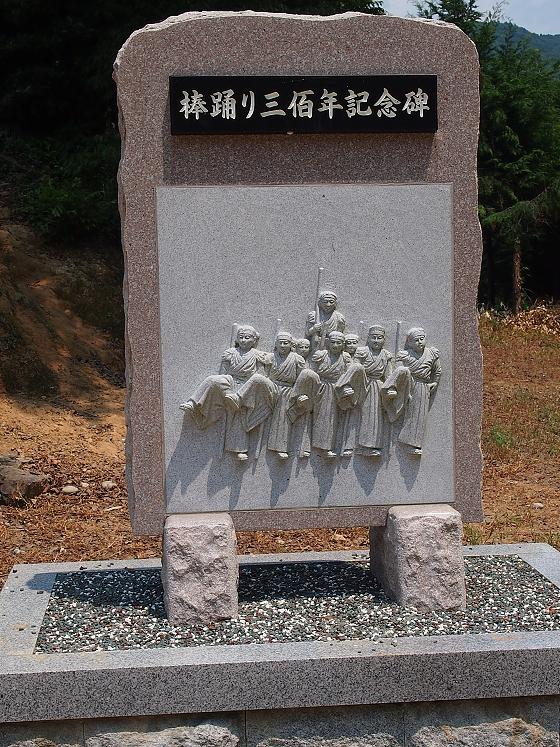 神社巡り34-9
