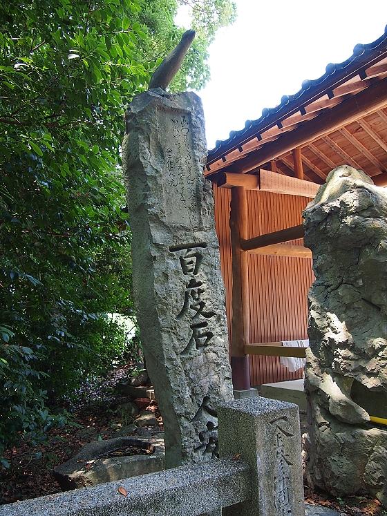 神社巡り34-5