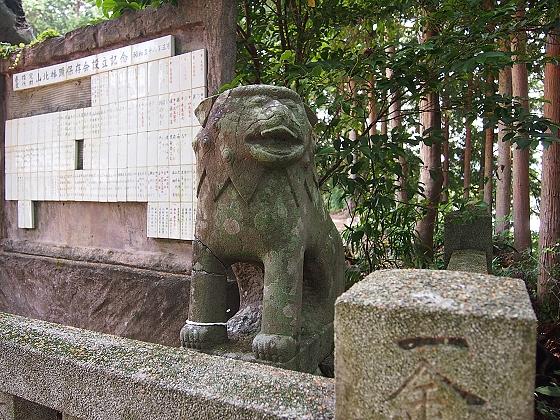 神社巡り34-7