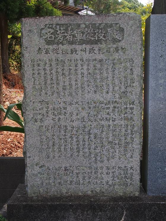 神社巡り35-19