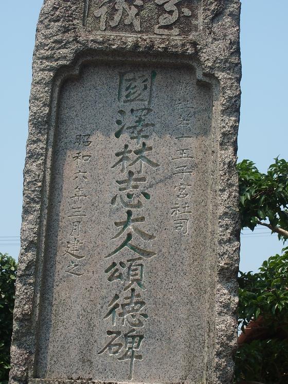 神社巡り35-41