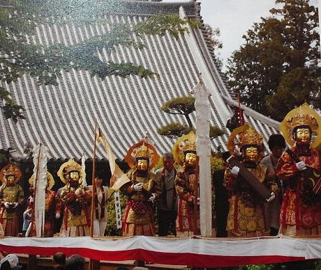 奈良 久米寺 練り供養