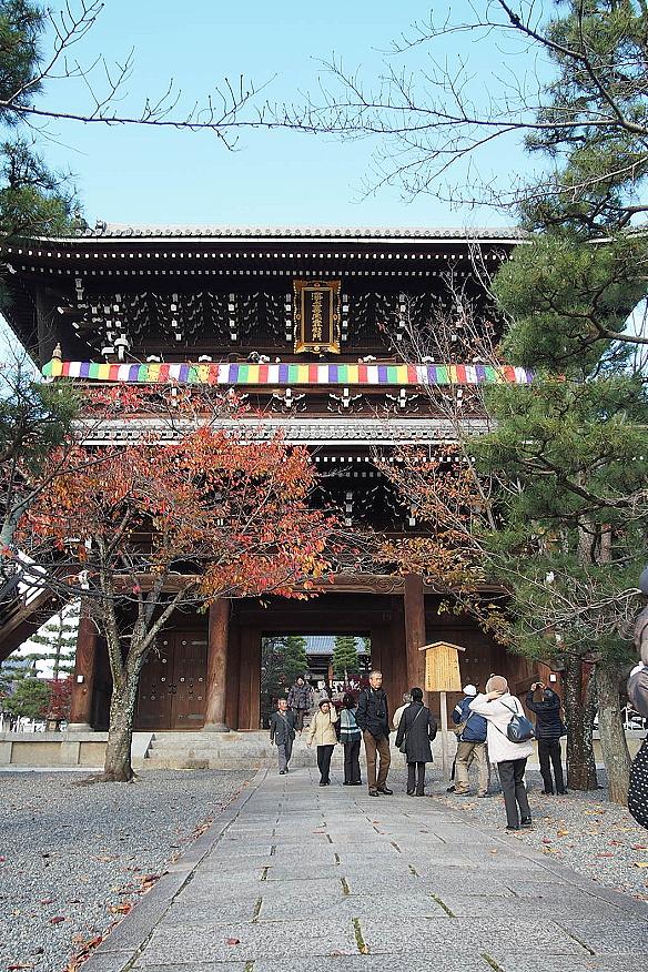 光明寺 ブログ4