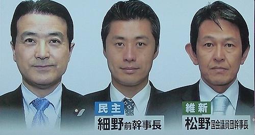 選挙が心配なだけの三人組