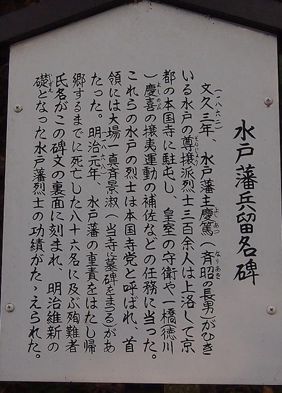 PC140631.jpg