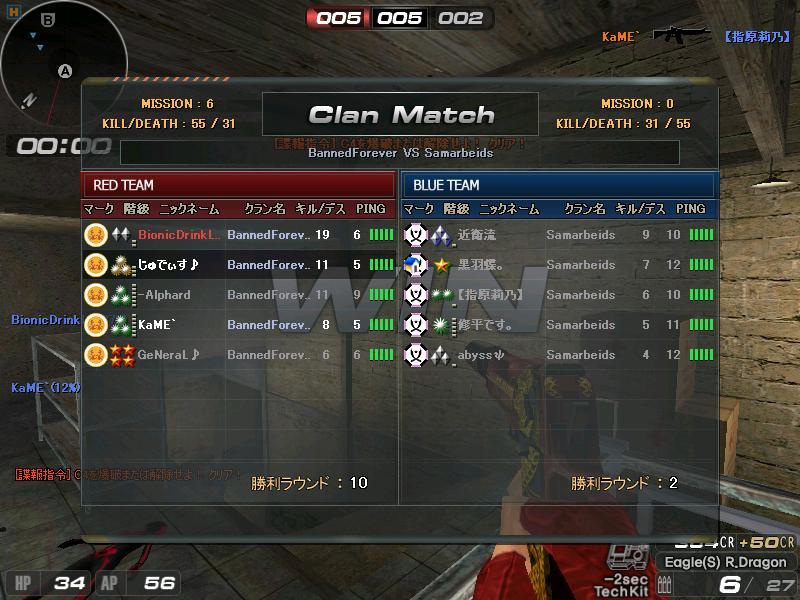 CTLW四回戦