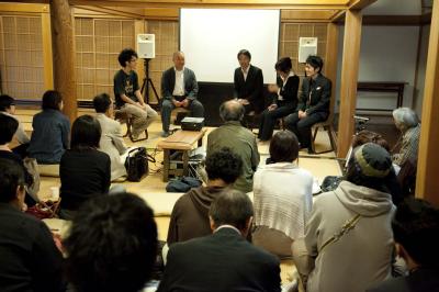 円覚寺 トークイベント