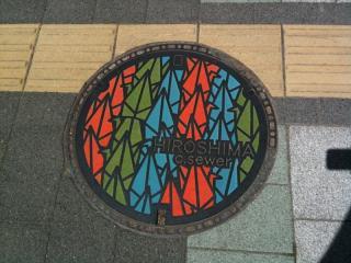 マンホール広島2