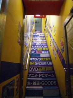預言カフェ入口の階段