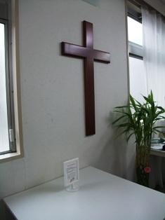 店内にある十字架