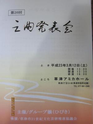 IMG_1772_convert_20110224143621.jpg