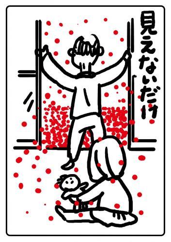 こういうことmamoru041_convert_20110629221519
