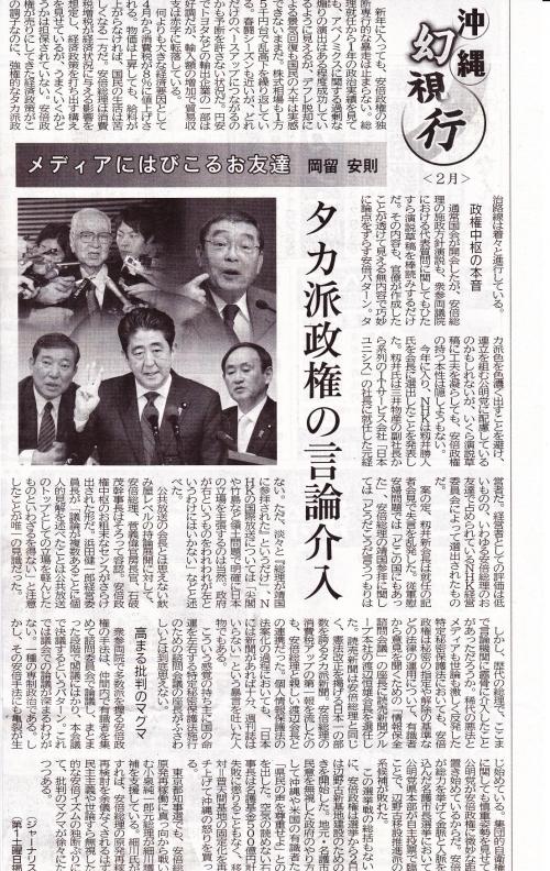 okinawa_convert_20140201092256.jpg