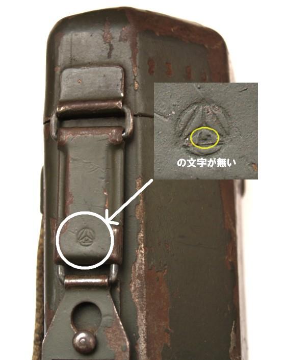 zf41-19-2.jpg