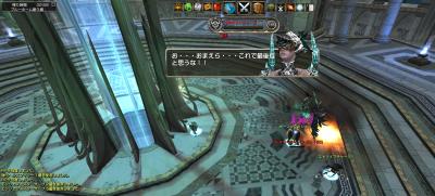capture_20141010_6