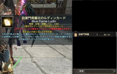 capture_20141010_8
