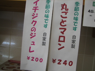 2011_10020004.jpg