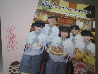 2011_10070008.jpg