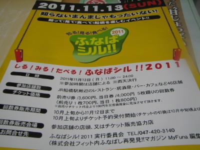 2011_10210003.jpg