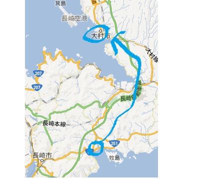 長崎→大村