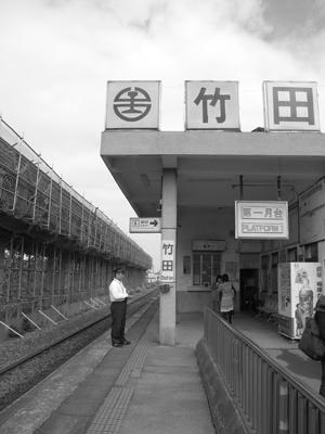 ikegami01.jpg
