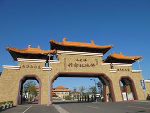 jinianguan001.jpg
