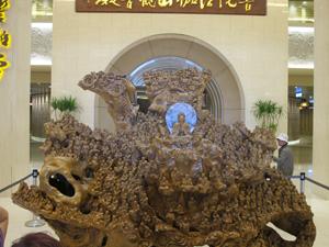 jinianguan02.jpg