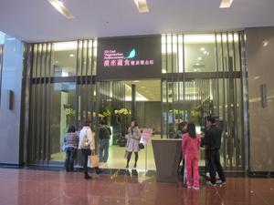 jinianguan08.jpg