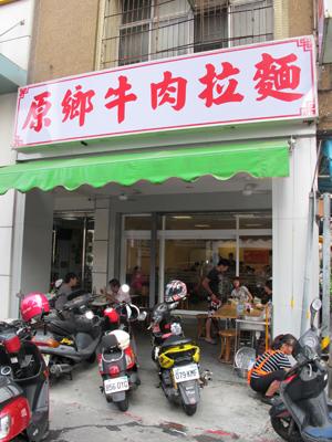 yuanxiang001.jpg