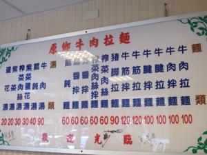 yuanxiang10.jpg