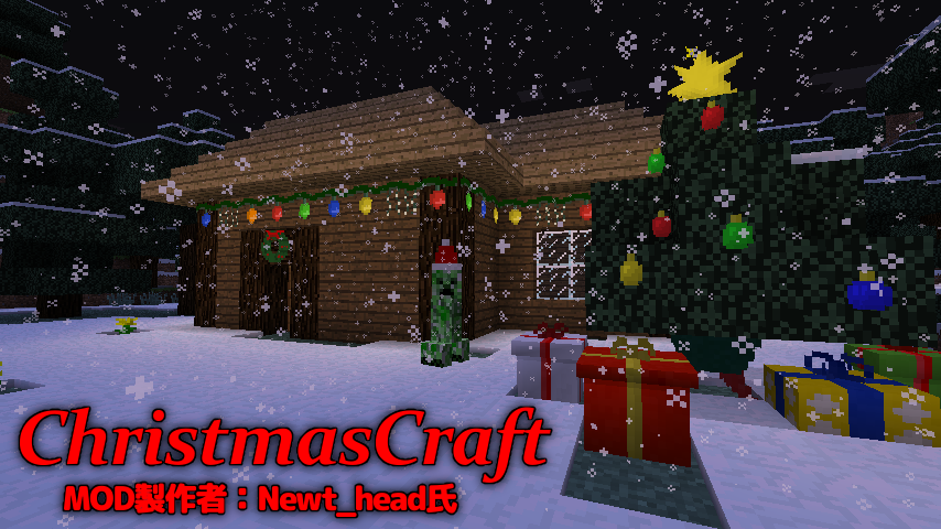 ChristmasCraft-1.png