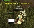 DragonsProphet_20141112_011140.jpg