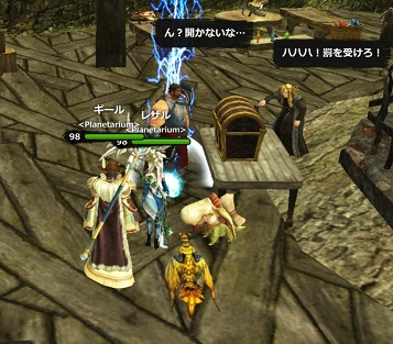 DragonsProphet_20141112_013943.jpg