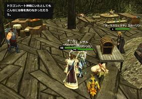 DragonsProphet_20141112_013955.jpg