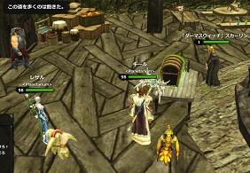 DragonsProphet_20141112_014247.jpg