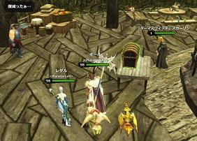 DragonsProphet_20141112_014332.jpg