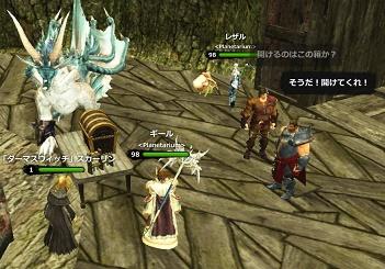 DragonsProphet_20141112_014540.jpg