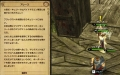 DragonsProphet_20141112_014750.jpg