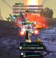 DragonsProphet_20141112_022857.jpg