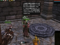 DragonsProphet_20141216_162136.jpg